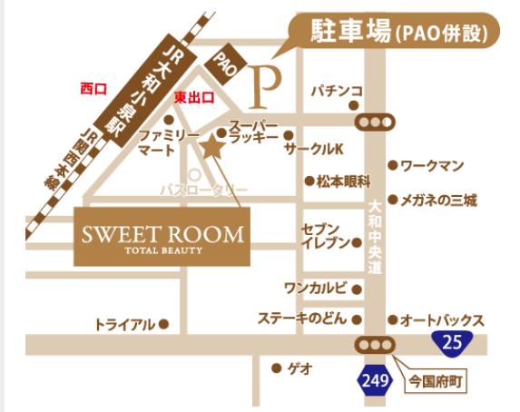 奈良県大和郡山市 大和小泉駅前美容室SWEET ROOM お客様からのご質問☆