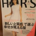 奈良県 大和郡山市小泉駅前美容室SWEET ROOM 髪の病院認定者として雑誌に掲載されました!