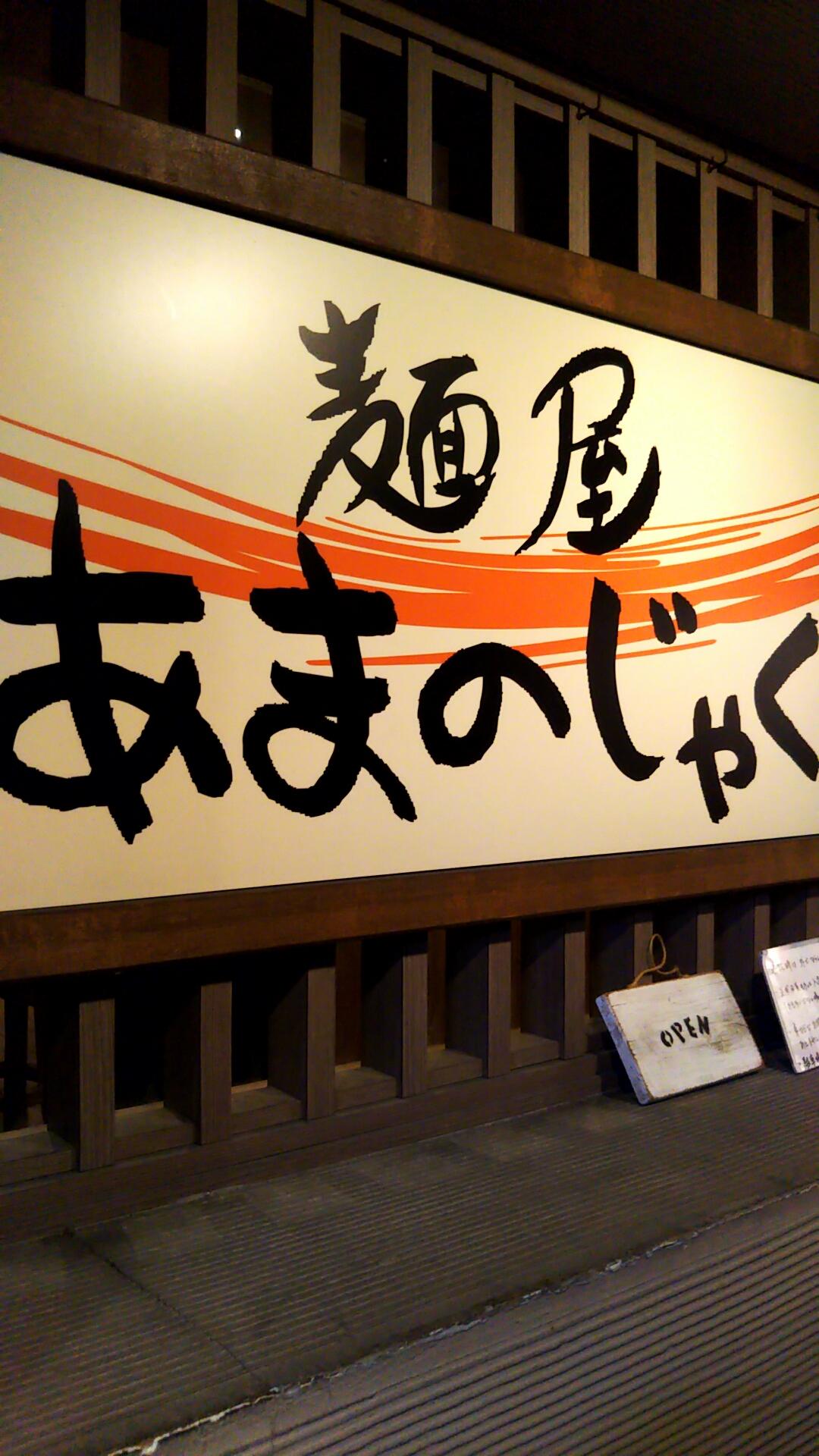 奈良県 大和郡山市小泉駅前美容室SWEET ROOM 営業後の楽しみ~