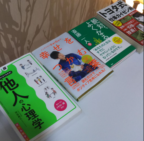 奈良県 大和郡山市小泉駅前美容室SWEET ROOM スイートルームのお楽しみ(^^)/
