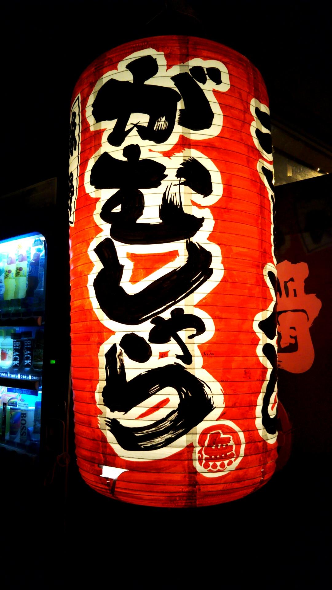 奈良県 大和郡山市小泉駅前美容室SWEET ROOM 営業後の恒例オーナーお食事会!