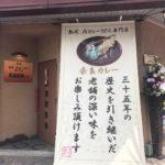 奈良県 大和郡山市小泉駅前美容室SWEET ROOM  4/30に実はオープンしました!