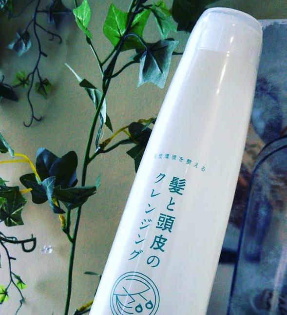 奈良 大和郡山市小泉駅前美容室SWEET ROOM  オススメ商品!!
