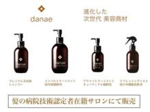 奈良県 大和郡山市小泉駅前美容室SWEET ROOM  特別なヘアケア!