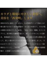 奈良県 大和郡山市小泉駅前美容室SWEET ROOM  髪の病院認定者在籍サロンです★