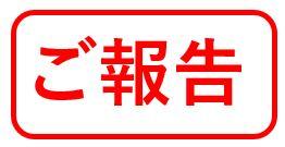 奈良県 大和郡山市小泉駅前美容室SWEET ROOM ご報告★☆★