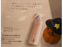 奈良県 大和郡山市小泉駅前美容室SWEET ROOM 新商品!!